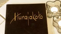Hunajakoto guestbook
